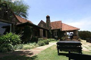 отель Aberdare Country Club 4*