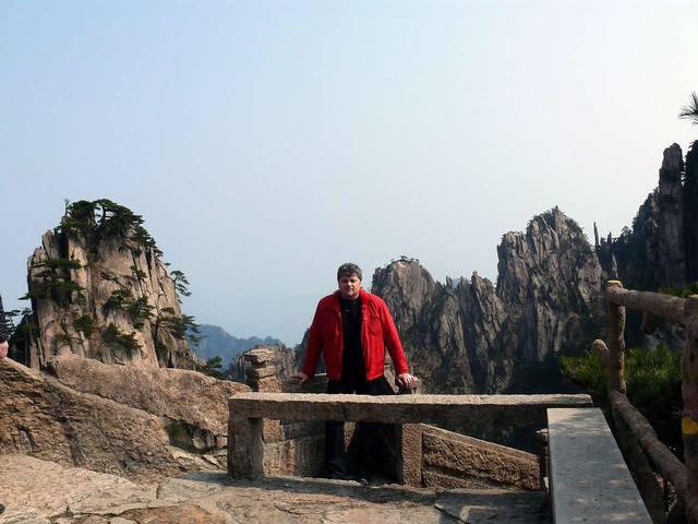 Вот они, горы хуаншаньские