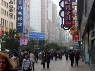 Пешеходная улица Нанцзинь