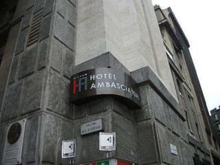 отель Ambasciatori Milan 4*