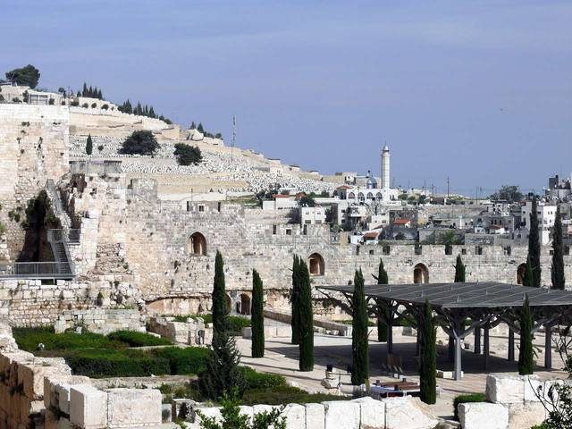 У Храмовой горы