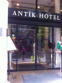 отель Antik Istambul 4*