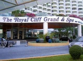 отель Royal Cliff Beach Resort 5*