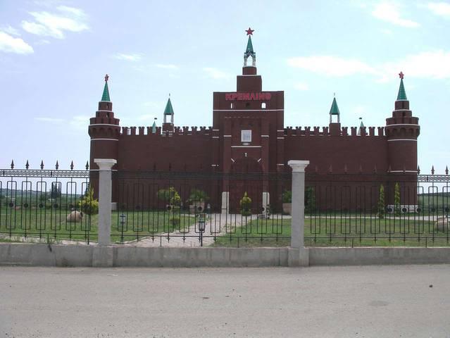 Кремлино