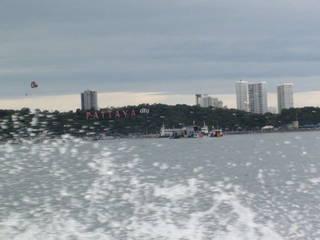 Вид на Паттайю с моря