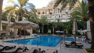 отель Dan Jerusalem 5*