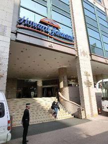 отель Paragon Hotel Beijing 4*