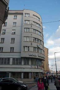 отель Harmony hotel Prague 4*