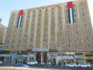 отель Arabian Courtyard 4*