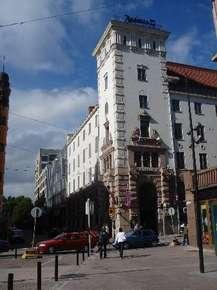 отель Radisson Blu Plaza 5*
