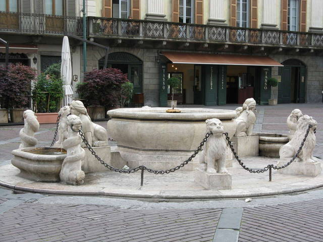 Фонтан на Старой Площади