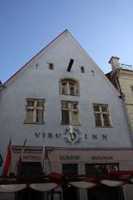 отель Viru Inn 4*