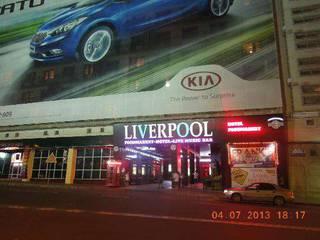 отель Liverpool 3*