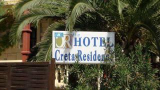 отель Creta Residence 4*