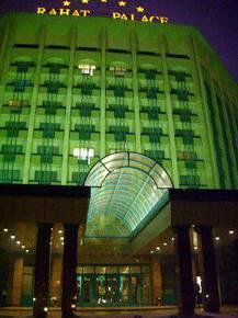 отель Rahat Palace Hotel 5*