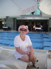 отель Lara Park 4*