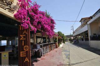 отель Begeti Bay 3*