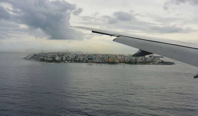 Мале - столица островов