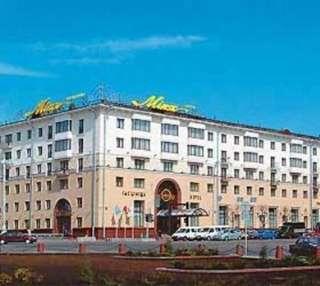 отель Minsk Hotel 4*