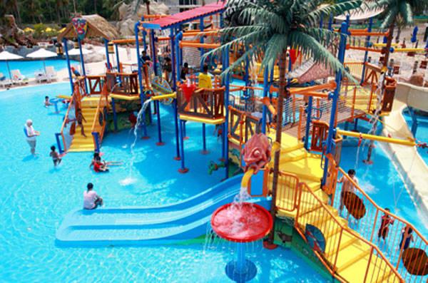 задолженность лучший отель для отдыха с детьми информация Наименование органа