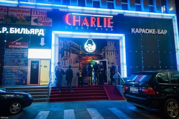 Все клубы стриптиза в анапе евро клуб в москве