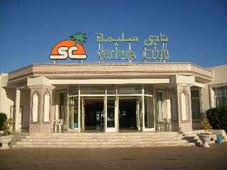 отель El Mouradi Club Selima 3*