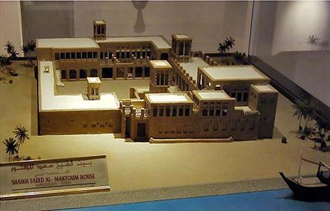 Дубай фото домов шейхов коммерческая недвижимость в великобритании