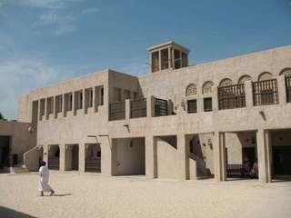 Фото дома шейха дубай недвижимость на канарах дубай продажа