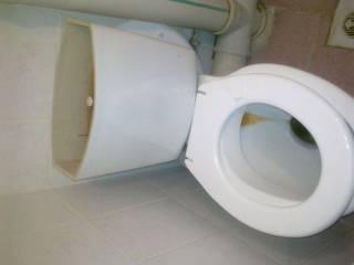 это наш шикарный туалет в номере