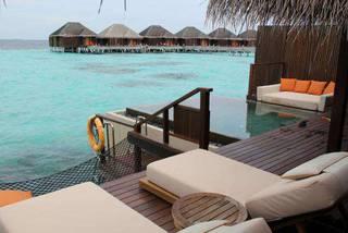 отель Ayada Maldives 5*