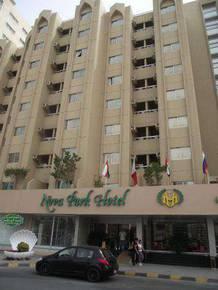отель Nova Park 3*