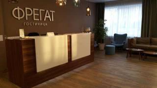 отель Фрегат 2*