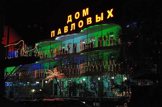 Одесса - город юмора, солнца, моря и хорошего настроения  Рассказы об Одессе