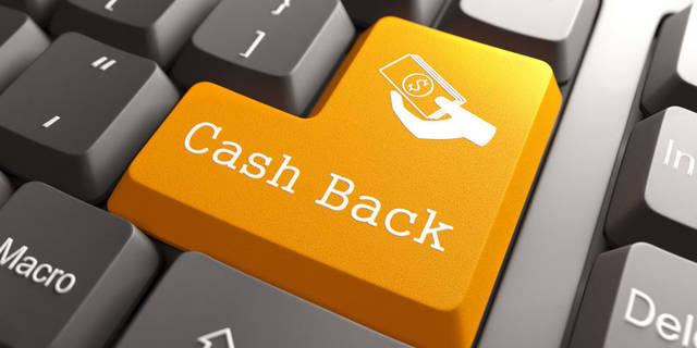 Как сэкономить на покупках авиабилетов с кэшбэк сервисом?