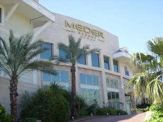 отель Meder Resort 5*