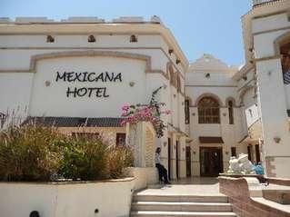отель Mexicana Sharm Resort 4*
