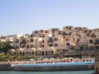 отель The Cove Rotana Resort 5*