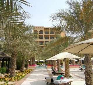 отель Hilton Ras Al Khaimah 5*