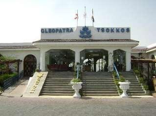 отель Cleopatra Tsokkos 4*